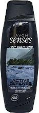 Düfte, Parfümerie und Kosmetik Duschgel mit Mandarine und schwarzem Pfeffer für Männer - Avon Senses Active Cleanse Shower Gel