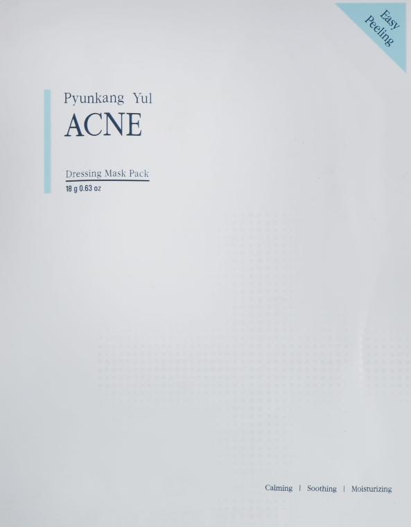 Professionelle Anti-Akne Gesichtsmaske mit Weidenextrakt - Pyunkang Yul Acne Dressing Mask Pack — Bild N1