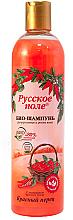 Düfte, Parfümerie und Kosmetik Stärkendes Bio Shampoo für schnelles Wachstum mit rotem Pfeffer - Fratti HB Russisches Feld