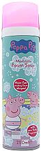 Düfte, Parfümerie und Kosmetik Badeschaum Peppa Pig - Kokomo Peppa Pig Foam Soap