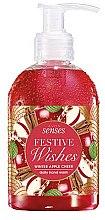 """Düfte, Parfümerie und Kosmetik Flüssige Seife """"Winter Apple Cheer"""" - Avon Senses Festivale Winter Apple Cheer Daily Hand Wash"""