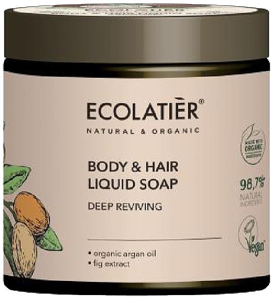 Tief belebende Flüssigseife für Körper und Haar mit Bio Arganöl und Feigenextrakt - Ecolatier Organic Aragan Body & Hair Liquid Soap — Bild N1