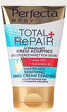 Düfte, Parfümerie und Kosmetik Straffende Handcreme - Dax Perfecta Body Total Repair Hand Cream