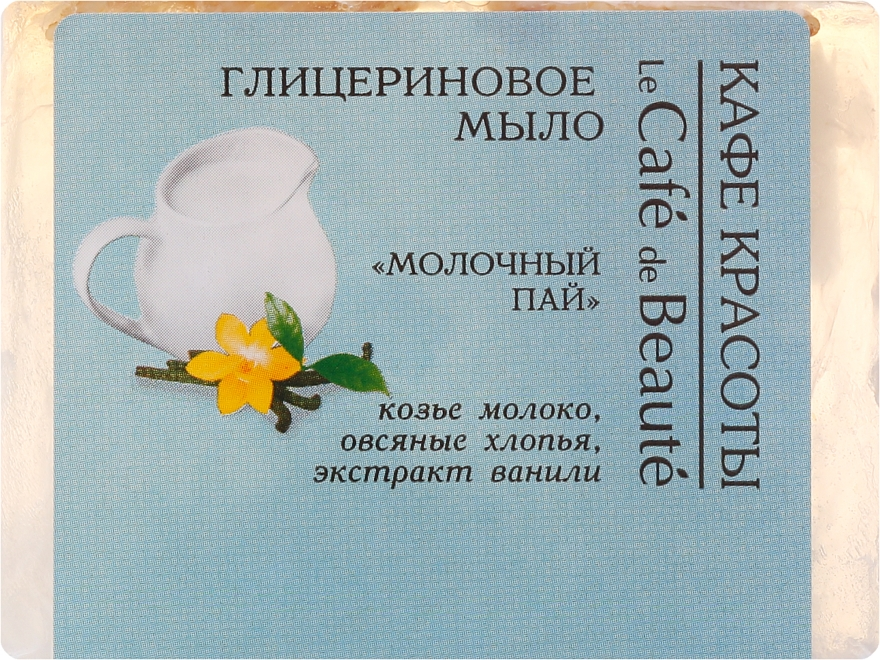 Glycerinseife Milk Pie - Le Cafe de Beaute Glycerin Soap — Bild N1