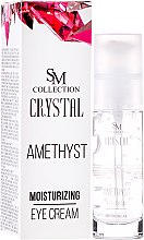 Düfte, Parfümerie und Kosmetik Feuchtigkeitsspendende Augenkonturcreme Amethyst - Hristina Cosmetics SM Crystal Amethyst Moisturizing Eye Cream
