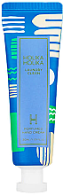 "Düfte, Parfümerie und Kosmetik Parfümierte Handcreme ""Laundry Clean"" - Holika Holika Laundry Clean Perfumed Hand Cream"
