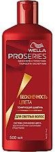 Düfte, Parfümerie und Kosmetik Shampoo für blonde Haare - Wella Pro Series Shampoo