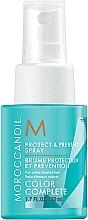 Haarpflegeset - Moroccanoil Color Complete Holiday Set (Shampoo 250ml + Conditioner 250ml + Haarspray 50ml) — Bild N4
