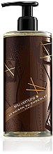Düfte, Parfümerie und Kosmetik Mildes Ölshampoo mit Shokolade - Shu Uemura Art of Hair Gentle Radiance Cleansing Chocolate Oil Shampoo