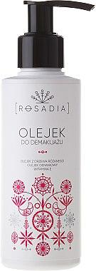 Rosadia - Sanftes Make-up Reinigungsöl mit Rosenbaum- und Geranienöl und Vitamin E — Bild N1