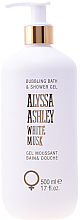 Düfte, Parfümerie und Kosmetik Alyssa Ashley White Musk - Feuchtigkeitsspendendes Reinigungsgel