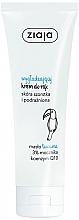 Glättende Handcreme mit Tukumaöl und Koenzym Q10 - Ziaja Hand Cream — Bild N1