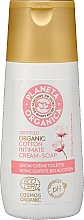 Düfte, Parfümerie und Kosmetik Cremeseife für die Intimhygiene mit Bio-Baumwolle - Planeta Organica Cotton Intimate Cream-Soap