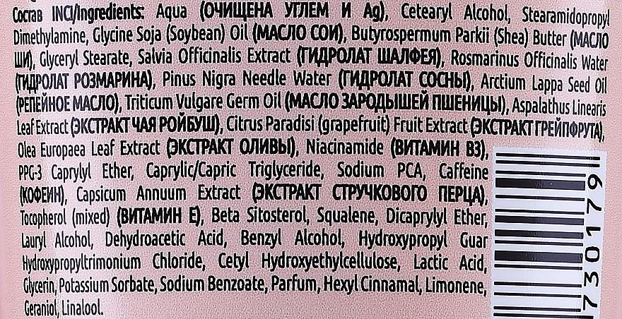 Stärkende und antioxidative Haarspülung-Maske - Bisou Balm-Mask Strengthening & Antioxidant — Bild N3