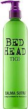 Düfte, Parfümerie und Kosmetik Reinigende Haarspülung für lockiges Haar - Tigi Bed Head Calma Sutra Cleansing Conditioner For Waves And Curls
