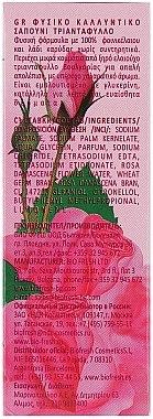 Naturseife mit Rosenwasser - BioFresh Rose of Bulgaria Soap — Bild N3