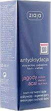 Düfte, Parfümerie und Kosmetik Anti-Aging Gesichts- und Halscreme - Ziaja Face Cream