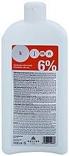 Entwicklerlotion 6% - Kallos Cosmetics KJMN Hydrogen Peroxide Emulsion — Bild N4