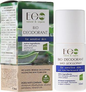 Bio Deospray für empfindliche Haut - ECO Laboratorie Bio Deodorant — Bild N2