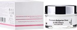 Düfte, Parfümerie und Kosmetik Gesichtscreme mit bulgarischer Rose und Seidenextrakt - Hristina Cosmetics Sayaz Premium Bulgarian Rose & Silk Extract Face Cream 24H