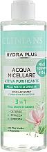 Düfte, Parfümerie und Kosmetik 3in1 Feuchtigkeitsspendende Mizellen-Reinigungswasser mit grünem Tee und Magnolie für gemischte bis fettige Haut - Clinians Hydra Plus Acqua Micellare