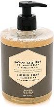 Düfte, Parfümerie und Kosmetik Marseiller Seife mit Honig-Extrakt - Panier Des Sens Royal Liquid Soap