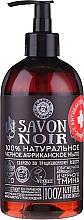 Düfte, Parfümerie und Kosmetik Natürliche afrikanische Flüssigseife - Planeta Organica Savon Noir