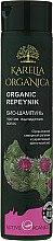 Düfte, Parfümerie und Kosmetik Bio Shampoo gegen Haarausfall mit Klettenextrakt - Fratti HB Karelia Organica