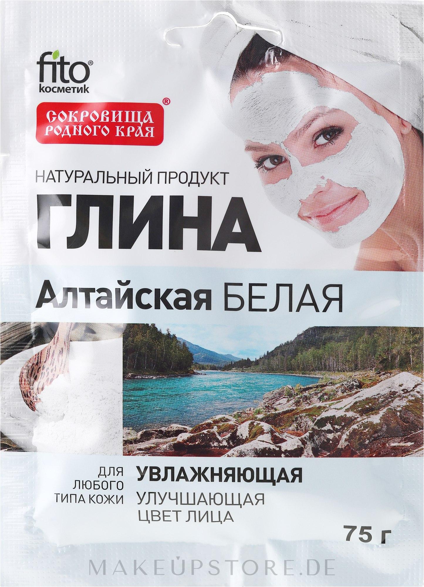 Feuchtigkeitsspendender Altai-Ton für Gesicht und Körper - Fito Kosmetik — Bild 75 g