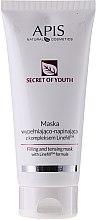 Düfte, Parfümerie und Kosmetik Verjüngende Gesichtsmaske mit Lifting-Effekt - APIS Professional Secret Of Youth Intensively Filling And Tensing Mask With Linefill Tm Formula
