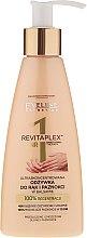 Düfte, Parfümerie und Kosmetik Ultra konzentrierter Hand- und Nagelbalsam - Eveline Cosmetics Revitaplex