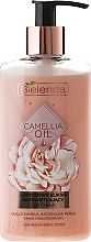 Düfte, Parfümerie und Kosmetik Luxuriöses Körperelixier - Bielenda Camellia Oil Luxurious Body Elixir