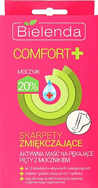 Aktiv pflegende Fußmaske - Bielenda Comfort+ Active Foot Mask with Socks — Bild N1