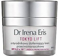 Düfte, Parfümerie und Kosmetik Schützende Anti-Falten Tagescreme für das Gesicht mit Sauerstoff - Dr Irena Eris Tokyo Lift Anti-Wrinkle Radical Protection Oxygen Cream