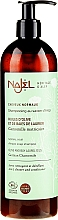 Düfte, Parfümerie und Kosmetik 2in1 Aleppo-Seifen-Shampoo und Conditioner für normales Haar - Najel Aleppo Soap Shampoo