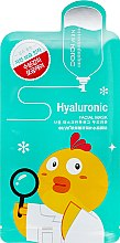 Düfte, Parfümerie und Kosmetik Gesichtsmaske mit Hyaluronsäure - Rorec Hyaluronic Facial Mask