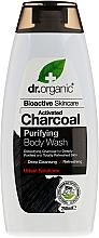 Düfte, Parfümerie und Kosmetik Körperwaschgel mit Aktivkohle - Dr. Organic Activated Charcoal Body Wash