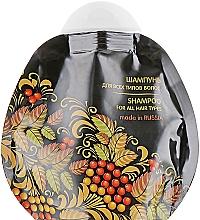 Düfte, Parfümerie und Kosmetik Shampoo für alle Haartypen - Cafe Mimi Shampoo (Doypack)
