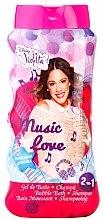 Düfte, Parfümerie und Kosmetik 2in1 Badeschaum & Duschgel - EP Line Line Disney Violetta