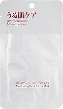 Düfte, Parfümerie und Kosmetik Feuchtigkeitsspendende Tuchmaske mit Kollagen - Mitomo Premium Moisturizing Facial Essence Mask