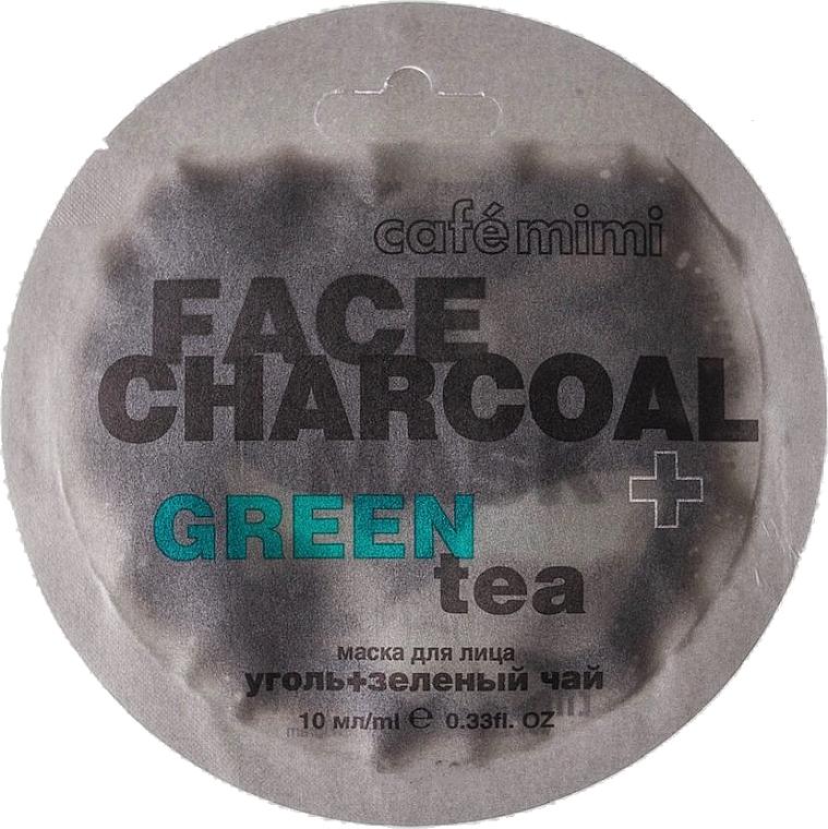 Gesichtsmaske mit Bambuskohle und grünem Tee - Cafe Mimi Charkoal & Green Tee Face Mask — Bild N1