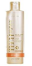Düfte, Parfümerie und Kosmetik Conditioner gegen Haarausfall mit Klettenextrakt - Avon Advance Techniques Anti Hair Fall Conditioner