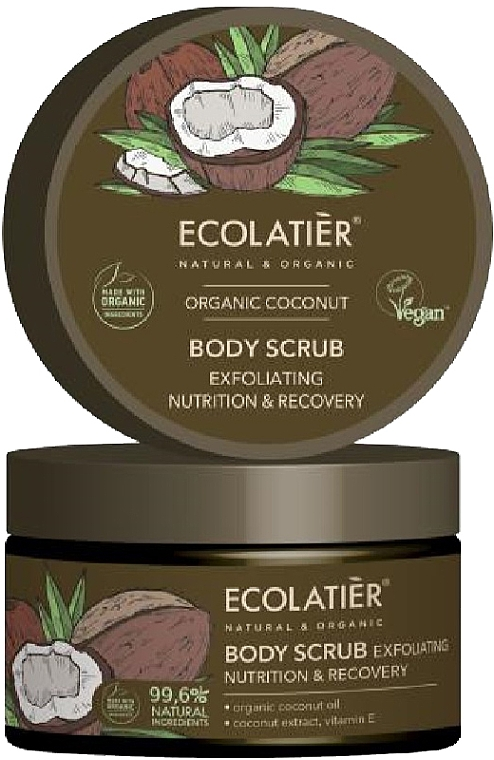 Nährendes und regenerierendes Körperpeeling mit Bio-Kokosnussöl, Kokos-Extrakt und Vitamin E - Ecolatier Organic Coconut Body Scrub — Bild N1
