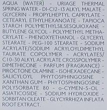 Gesichtscreme für fettige und zu Akne neigende Haut - Uriage Hyséac A.I. Anti Blemish Skin-Care — Bild N2