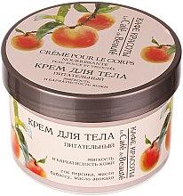 Düfte, Parfümerie und Kosmetik Pflegende Körpercreme mit Pfirsichsaft, Babassu- und Avocadoöl - Le Cafe de Beaute Nourishing Body Cream