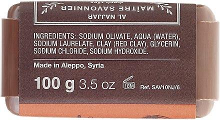 Aleppo-Peelingseife mit roter Tonerde für Gesicht und Hals - Najel Aleppo Soap with Red Clay — Bild N2