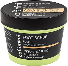 Düfte, Parfümerie und Kosmetik Fußpeeling mit Ingwer und Bergamotte+Bimsstein - Cafe Mimi Foot Scrub Pumice