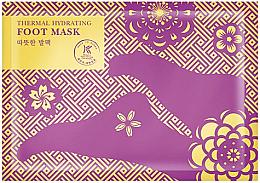 Düfte, Parfümerie und Kosmetik Wärmende Fußpflegemaske - Avon