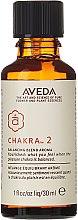 Düfte, Parfümerie und Kosmetik Ausgewogener aromatischer Körperspray №2 - Aveda Chakra Balancing Body Mist Intention 2