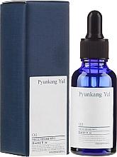 Düfte, Parfümerie und Kosmetik Feuchtigkeitsspendendes Gesichtsöl mit Rosmarin - Pyunkang Yul Oil